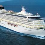 Reciba el año nuevo 2012 en el Caribe con Crystal Cruises